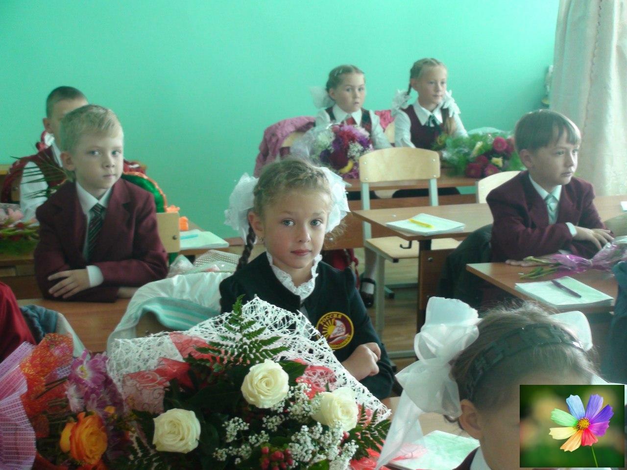 1 раз в 1 класс, 2012