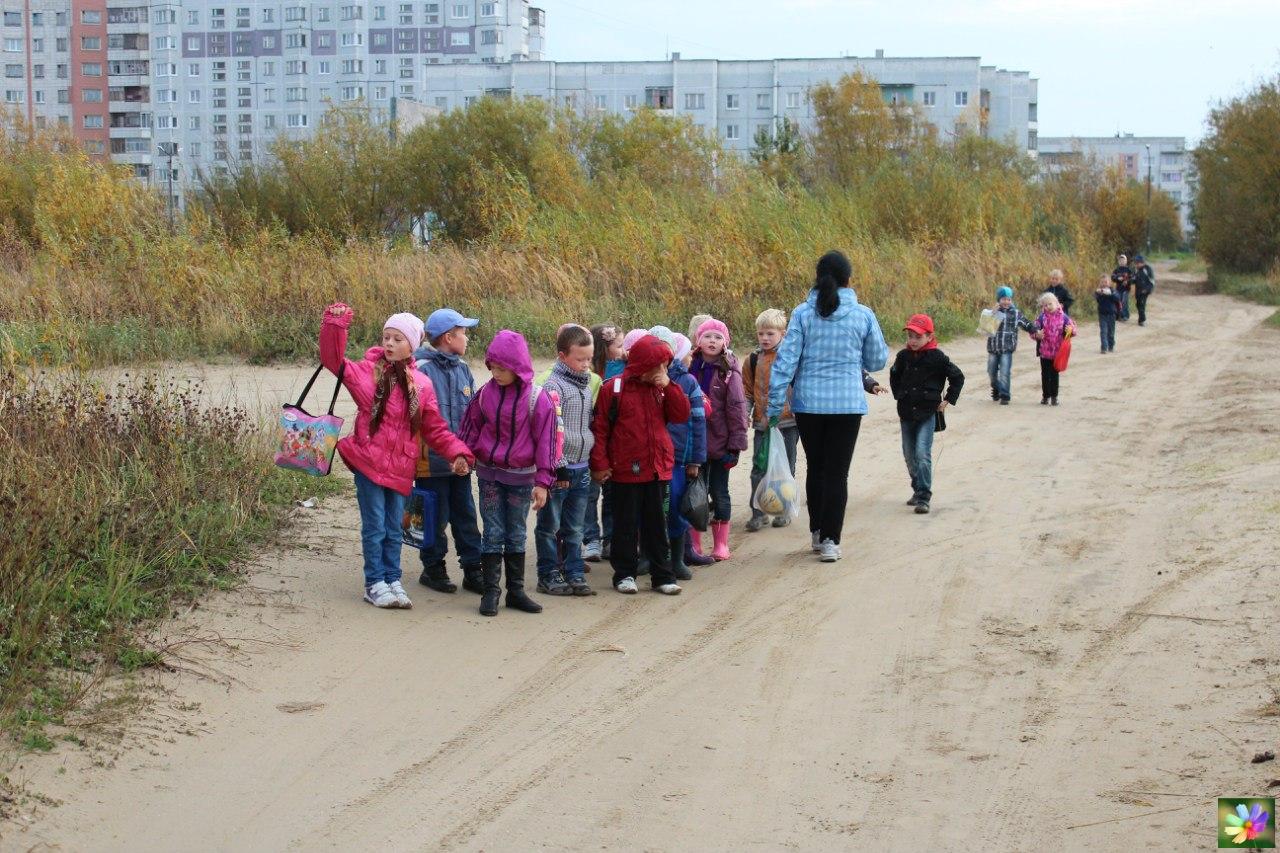Первый поход, сентябрь 2012